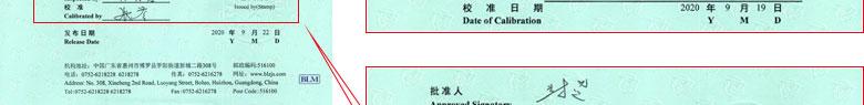 长度仪器校准证书报告首页