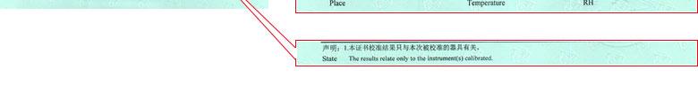 长度仪器校准证书报告说明页