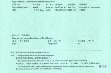 长度仪器校准证书报告说明页图片