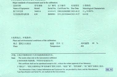 电学仪器校准证书报告说明页图片