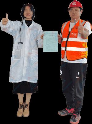 客户认可的校准证书图片