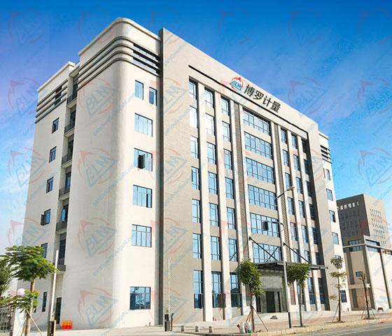 计量检测机构大楼图片