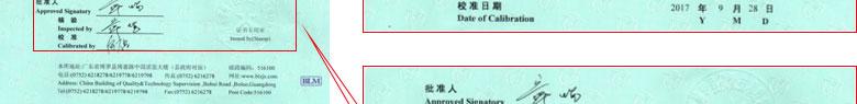 光学仪器校准证书报告首页