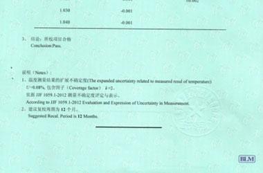 光学仪器校准证书报告结果页图片