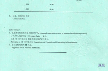 化学仪器检定证书报告结果页图片