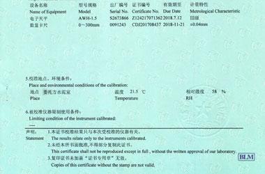 力学仪器检定证书报告说明页图片