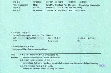 力学仪器校准证书报告说明页图片