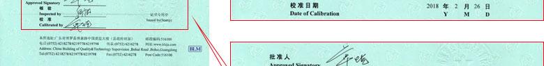 热工仪器检定证书报告首页
