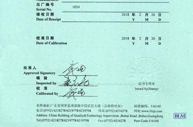 热工仪器校准证书报告首页图片