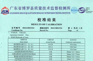 热工仪器校准证书报告结果页图片