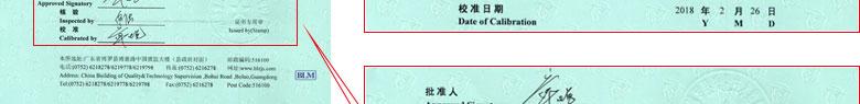 温度仪器计量证书报告首页