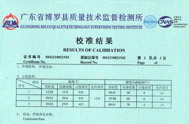 温度仪器计量证书报告结果页图片