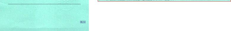 污水流量计校准证书报告结果页