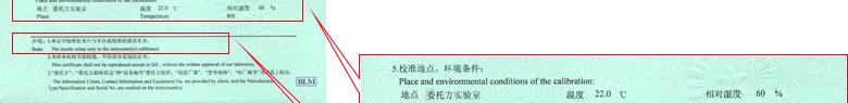 无线电仪器校准证书报告说明页