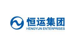 广州恒运企业集团股份有限公司