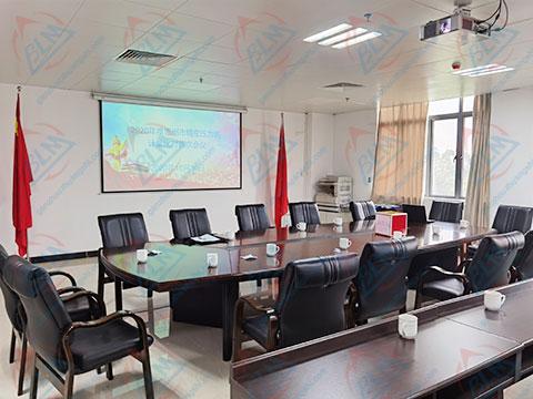质管办公室