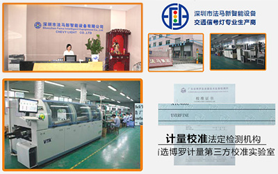 深圳市法马新智能设备有限公司做仪器校