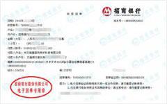 中交瑞通路桥养护科技有限公司做仪器标