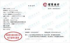 中铁三局集团第五工程有限公司做仪器标