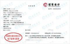 广东三丰禽业食品有限公司做仪器校准找博罗计量