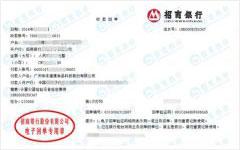 广州和本健康食品科技股份有限公司做仪