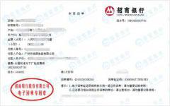 广州市杨锝食品有限公司做仪器校准找博