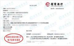 汕湛高速惠清项目TJ12标做仪器标定找博罗计量