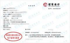 广州资源环保科技股份有限公司做仪器校