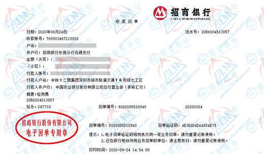 中铁十二局集团深圳市城市轨道交通做仪器校准找博计计量