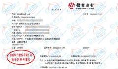 广东国安建设质检有限公司计量校准找博计